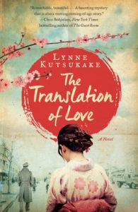 The Translation of Love Kutsukake