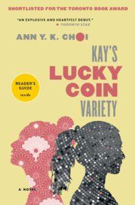 kays-lucky-coin-variety-9781501156120_hr