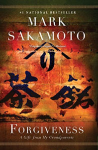 forgiveness-by-mark-sakamoto